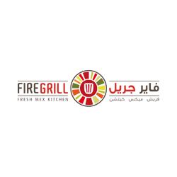 firegrill